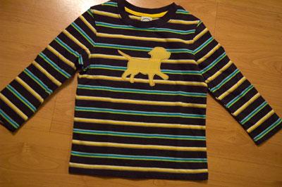 Puppyshirt